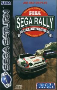 Sega_0020_Rally