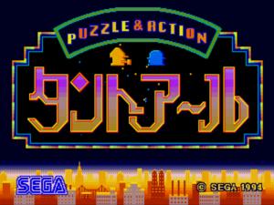 ActionPuzzleTitle