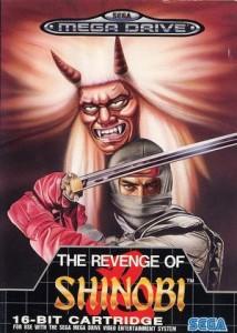 The-Revenge-of-Shinobi